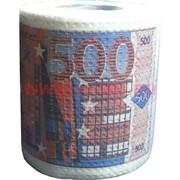 "Прикол Туалетная бумага ""500 евро"""
