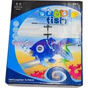 Игрушка летающая Bubble Fish с мыльными пузырями