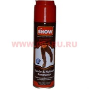 Спрей краска-восстановитель для нубука и замши Show 220 мл (коричневый)