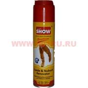Спрей краска-восстановитель для нубука и замши Show 220 мл (желтый)