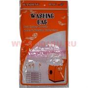 Мешок для стирки белья 40х50 см