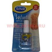 Масло Scholl для ногтей 7,5 мл Velvet Smooth