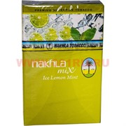 "Табак для кальяна Nakhla Mix 50 гр ""Ice Lemon Mint"" (нахла микс)"