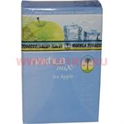 "Табак для кальяна Nakhla Mix 50 гр ""Ice Apple"" (нахла микс ледяное яблоко)"