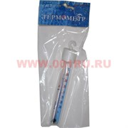 Термометр для холодильника ТБ-225