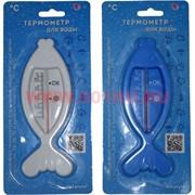 """Термометр бытовой для воды """"Рыбка"""" модель ТБВ-1"""
