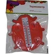 Термометр оконный для крепления на стекло (божья коровка, лягушка)