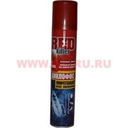 Дихлофос Red Killer 200 мл для всех летающих и ползающих насекомых