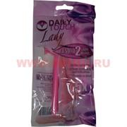 Бритвенный станок Lady Daily Touch женский