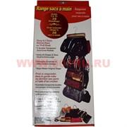 Подвесной чехол-стенд для сумок