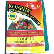 Коврик для овощей и фруктов 32х49 см