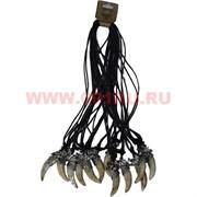 Подвеска «клык под кость» металл дракон (1085) цена за 1 шт (12 шт/уп)