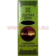 Благовония русские «Северная сосна» 8 палочек традиционные