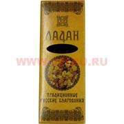 Благовония русские «Ладан» 8 палочек традиционные