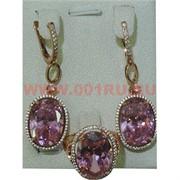 """Набор серьги и кольцо """"Корсика"""" под розовый кристалл размер 17-20"""