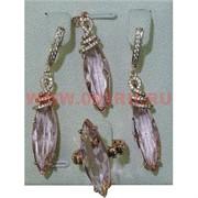 """Набор серьги, кольцо и кулон """"Искья"""" под розовый кристалл размер 17-20"""
