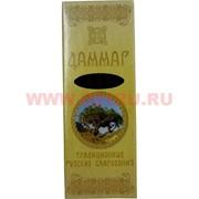 Благовония русские «Даммар» 8 палочек традиционные