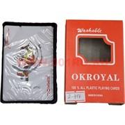Карты пластиковые OKROYAL 54 карты 144 шт/кор