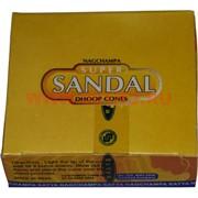 Благовония конусы Satya Nagchampa Super Sandal цена за 12 упаковок