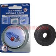 Магнитная клейкая лента 19мм Х 1,5 м (для временного крепления на металлической поверхности)