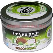"Табак для кальяна оптом Starbuzz 100 гр ""Coco Jumbo"" (вишня) USA"