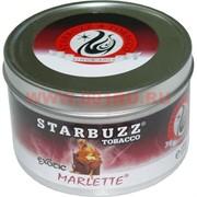 """Табак для кальяна оптом Starbuzz 250 гр """"Marlette""""  USA"""