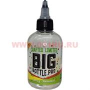 Жидкость для вапорайзеров Big Bottle Pro 120 мл 1,5 мг «Juicy Summer»