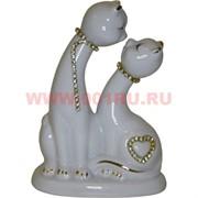 Парочка кошек 12,5 см из фарфора со стразами (KL-280)