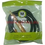 Шланг для кальяна Magix 180 см (цвета в ассортименте)
