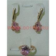 """Набор серьги и кольцо """"Корфу"""" под розовый кристалл размер 17-20"""