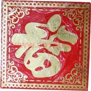 Денежная салфетка 25х25 см «иероглифы» цена за пару