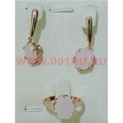 """Набор серьги и кольцо """"Корфу"""" под розовый кварц размер 17-20"""