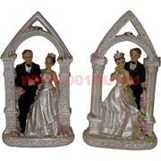 Жених с невестой под аркой (KL-1080) полистоун (144 шт/кор)
