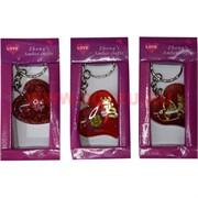 Брелок с сердцем (1079) цена за 12 шт (красная упаковка)