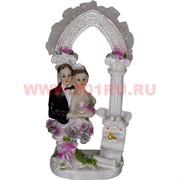 Жених с невестой под аркой (KL-1081) полистоун (192 шт/кор)
