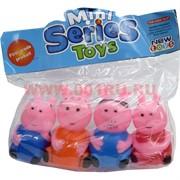 Игрушка «Свинка Пеппа» набор из 4 шт Mini Series Toys