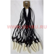 Подвеска «клык белый» (1082) цена за 1 шт (12 шт/уп)