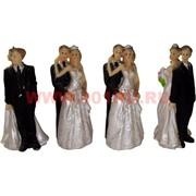 Жених с невестой (KL-1084) 10 см полистоун (360 наборов/коробка)