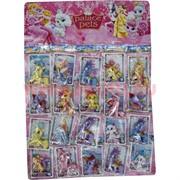Набор игрушек «пони и собачки» Palace Pets цена за 20 шт