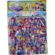 Набор кукол Little Charmers с аксессуарами цена за 20 шт