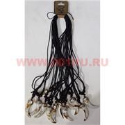 Подвеска «клык под кость» металл узор (1084) цена за 1 шт (12 шт/уп)