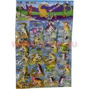 Игрушки растущие «животные и динозавры» цена за 20 шт