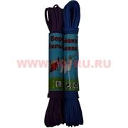 Веревка бельевая (Китай) цвета в ассортименте