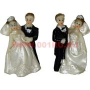 Жених с невестой (KL-1091) 5 см полистоун (1200шт/кор)
