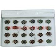Набор колец размер 17-19 четыре цвета цена за упаковку 12 шт