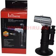 Зажигалка-горелка газовая Leibang (размер 11х5,5х6,5см)