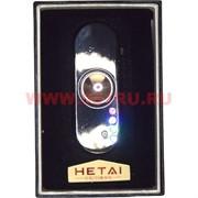 Зажигалка-спиннер USB Hetai с подсветкой