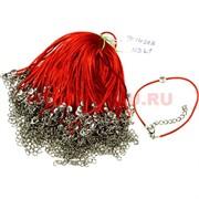 Браслет красная нить + страза (D-1420A) цена за 100 шт