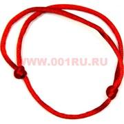 Браслет красная нить двойной цена за 100 шт (N-228)