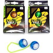 Игрушка шарики светящиеся антистресс